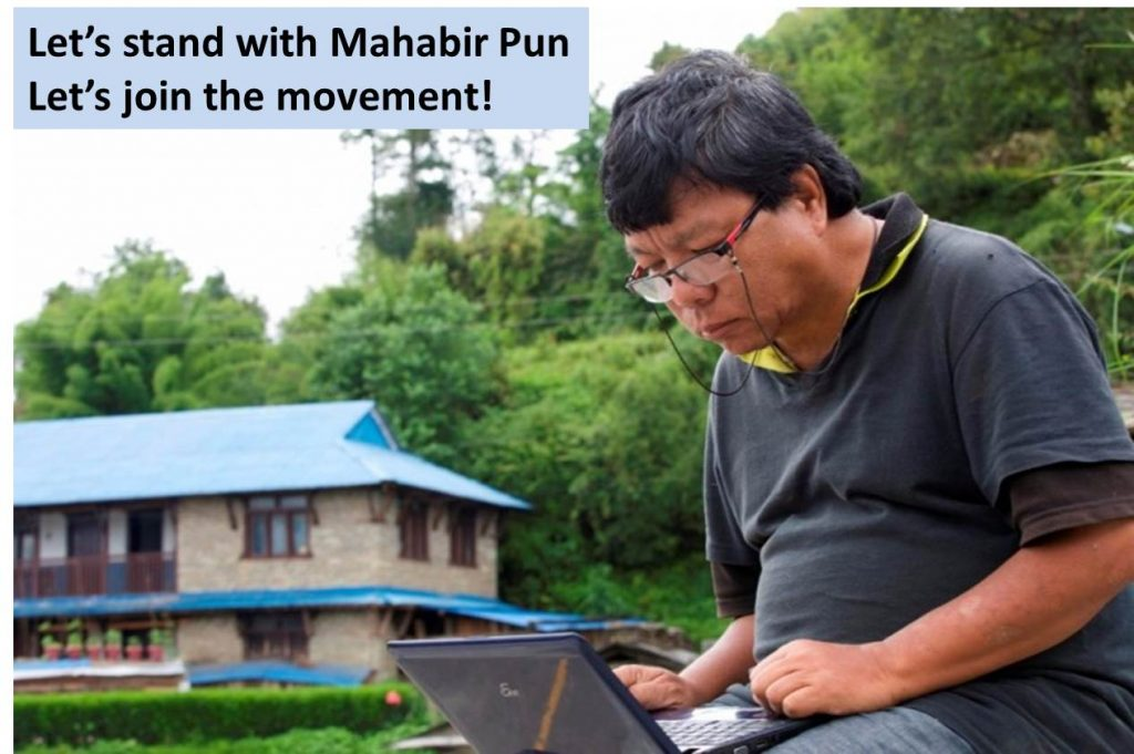 Mahabir Pun and National Innovation Center: Will There Finally Be A Movement For Innovation?
